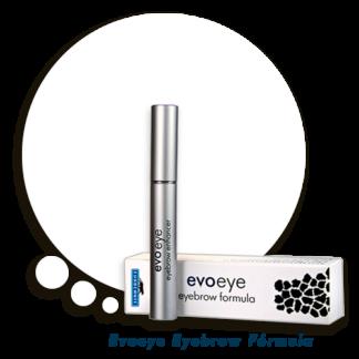 Evo-Eye-Eyebrow.png